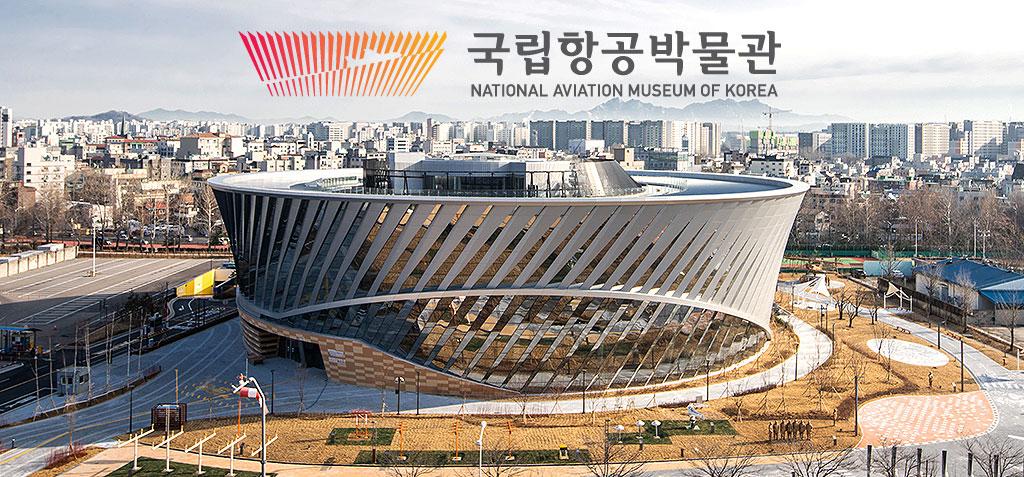 National_Aviation_Museum_Title.jpg