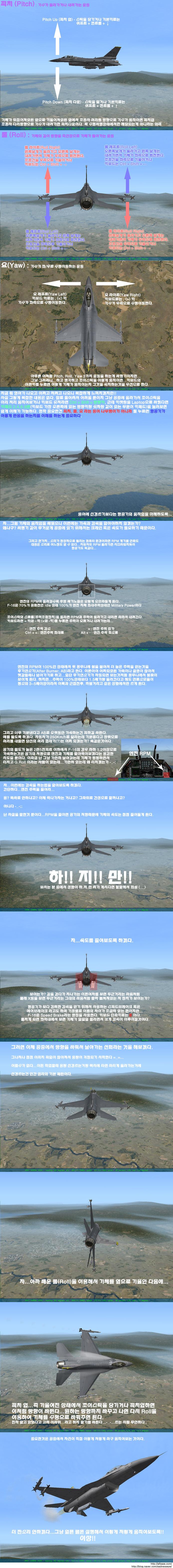 manual_02_flight2.jpg