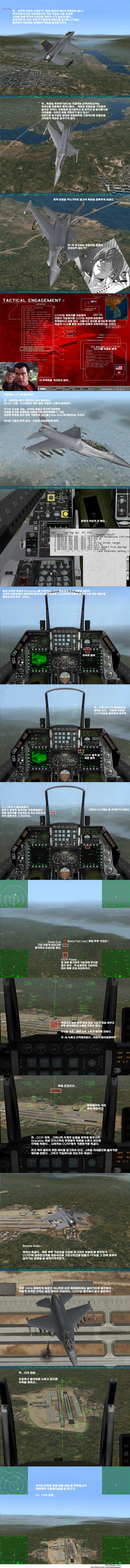 manual_14_bomb2.jpg