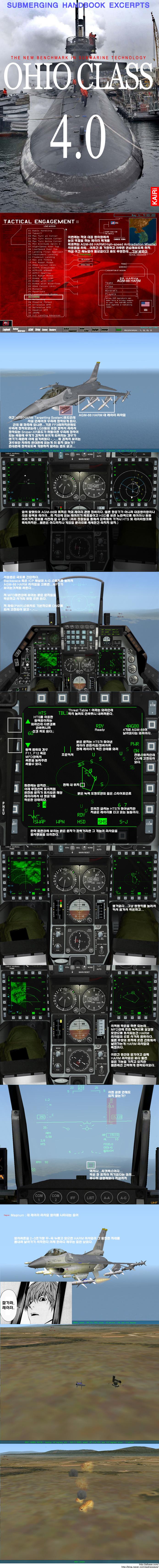 manual_19_harm.jpg