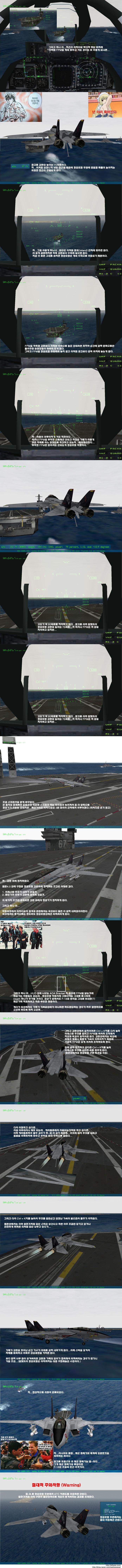 manual_23_navy2.jpg