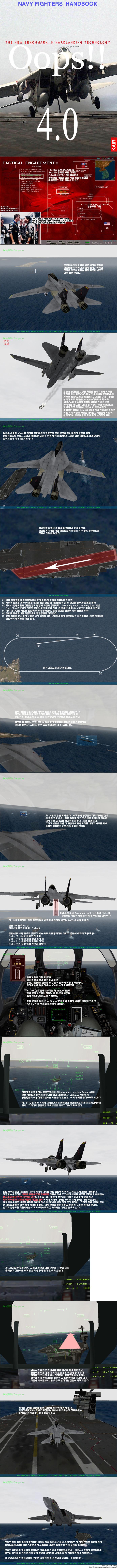 manual_23_navy1.jpg