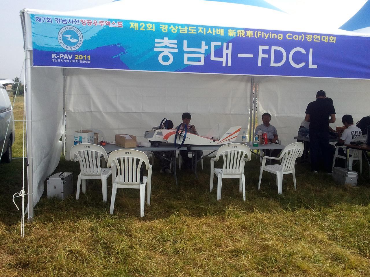 2011-09-25 10.45.39.jpg