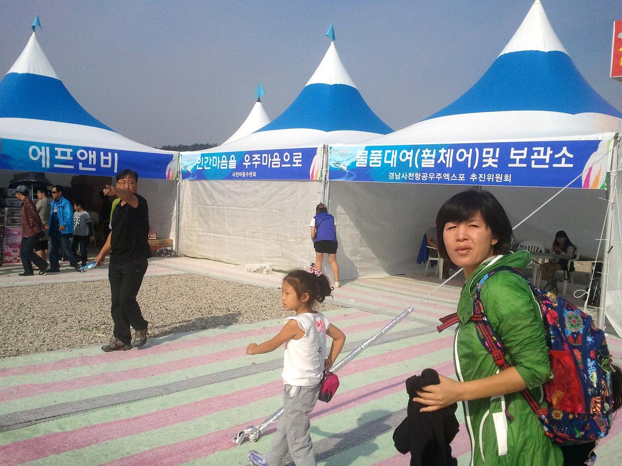 2011-09-25 09.43.11.jpg