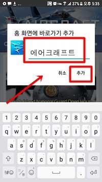 SmartPhone_Favorite-05_R1_04252020.jpg