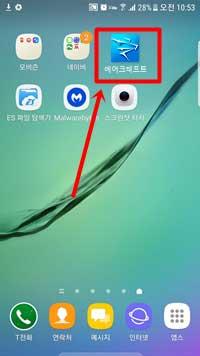 SmartPhone_Favorite-02_R1_04252020.jpg