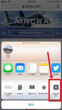 SmartPhone_Favorite-10_R1_04252020.jpg