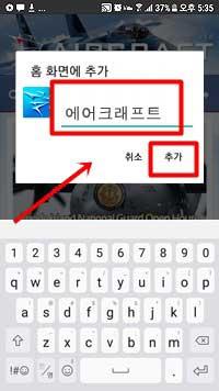 SmartPhone_Favorite-08_R1_04252020.jpg