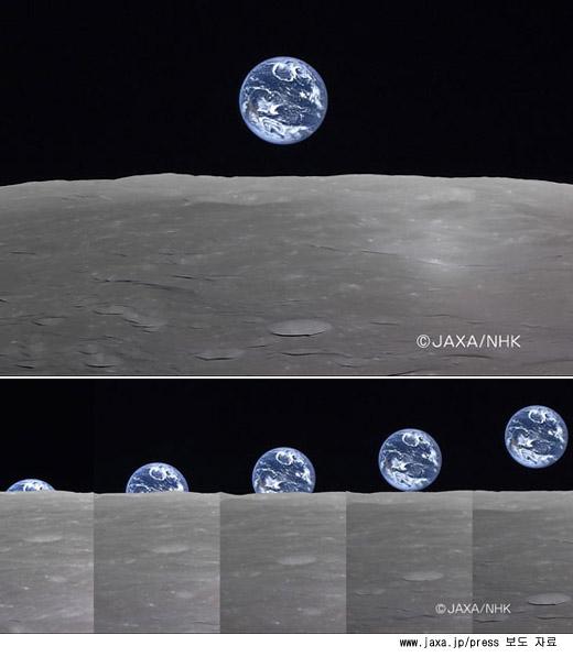 earthrise8515.jpg