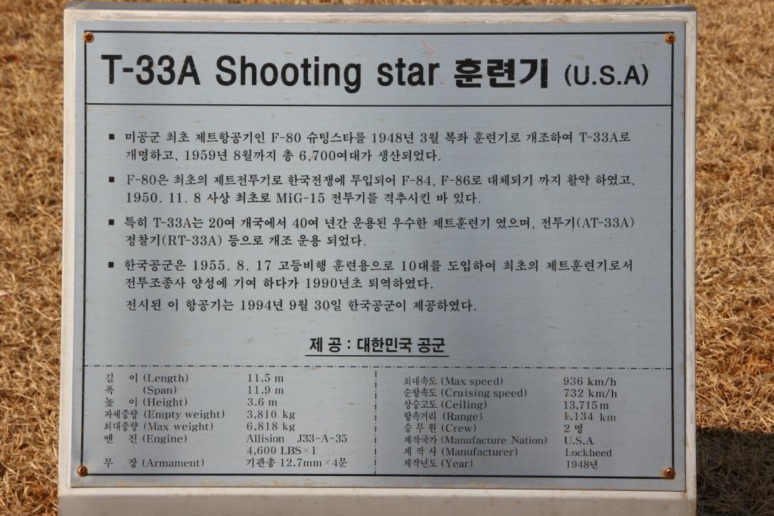 T-33A_01.JPG