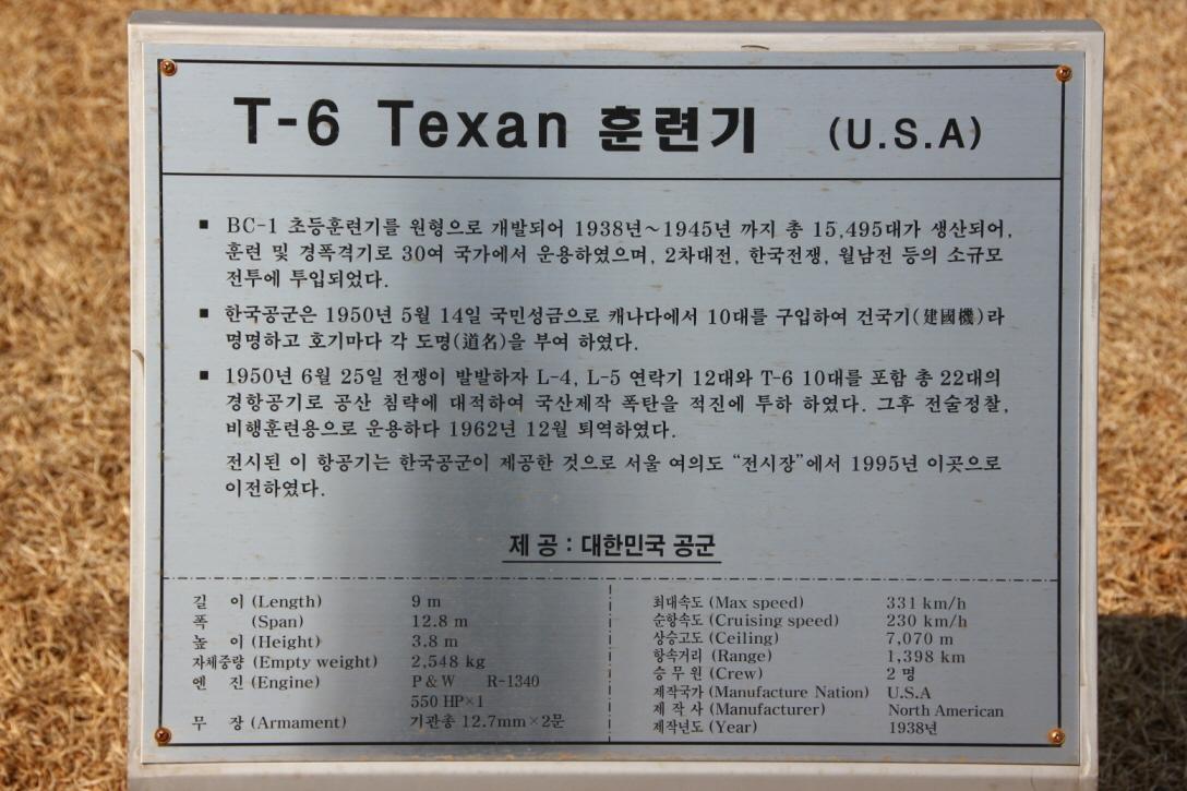 T-6_01.JPG