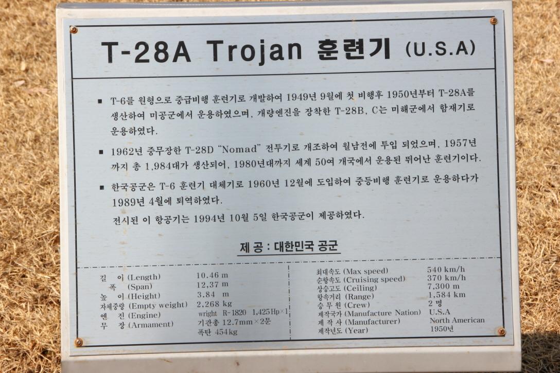 T-28A_01.JPG