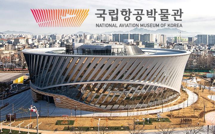 국립항공박물관 돌아보기